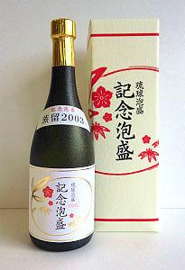 2003kinenawamori720