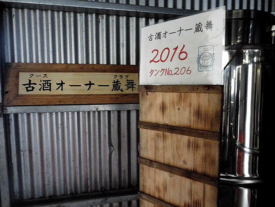 2016owner (4)